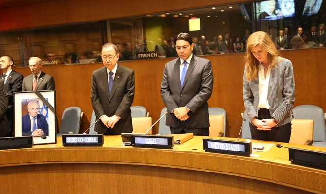 Memorial ceremony for Shimon Peres at UN
