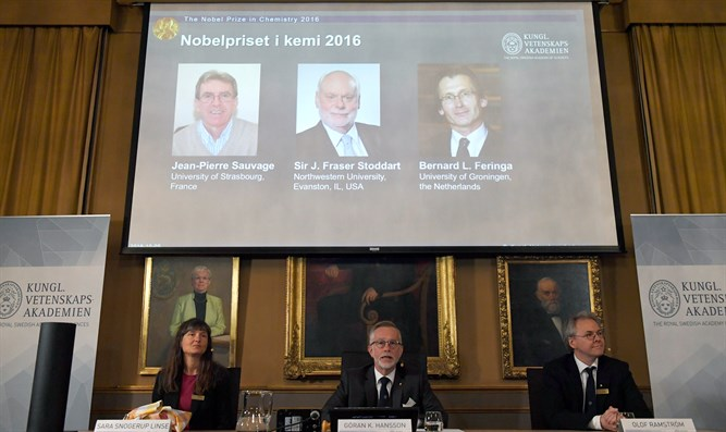 microscopic machines win nobel prize israel national news