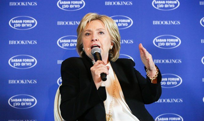 Hillary Clinton at the Saban Forum