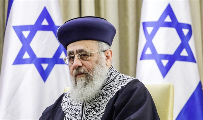 Israeli Chief Sephardic Rabbi Yitzhak Yosef