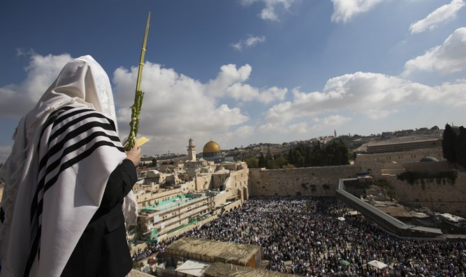 Sukkot at the Kotel