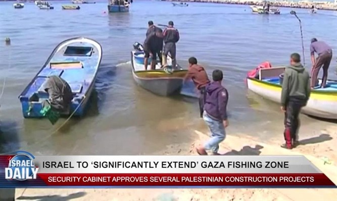 Israel to 'significantly extend' Gaza fishing zone