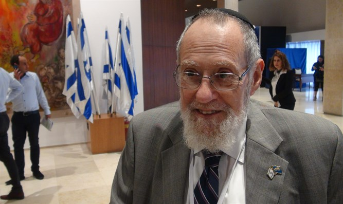 Rabbi Chaim Wasserman