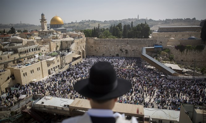 Priestly Blessings at the Western Wall