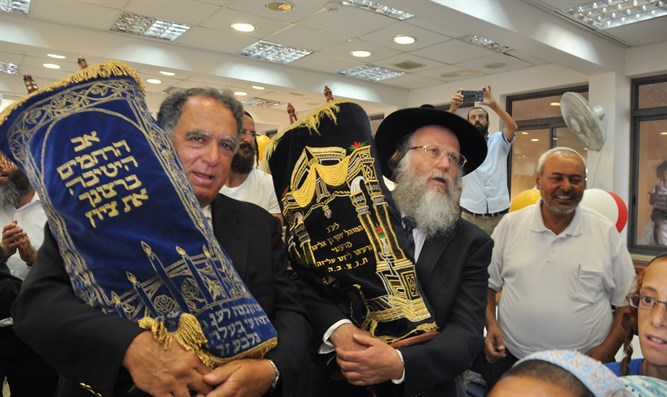Hachnasat Sefer Torah celebration