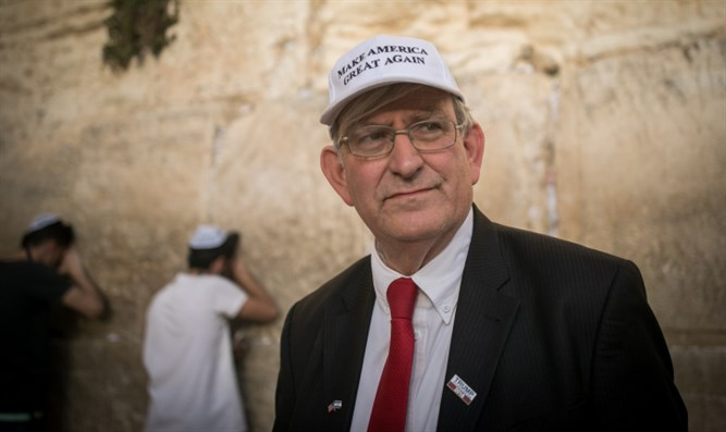 Marc Zell at Western Wall