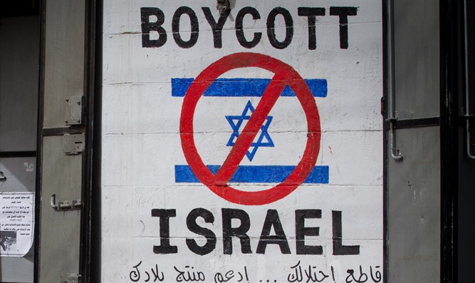 Judge blocks Kansas law banning Israeli boycotts