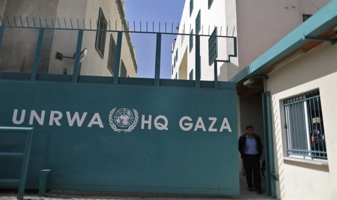 UNRWA headquarters in Gaza