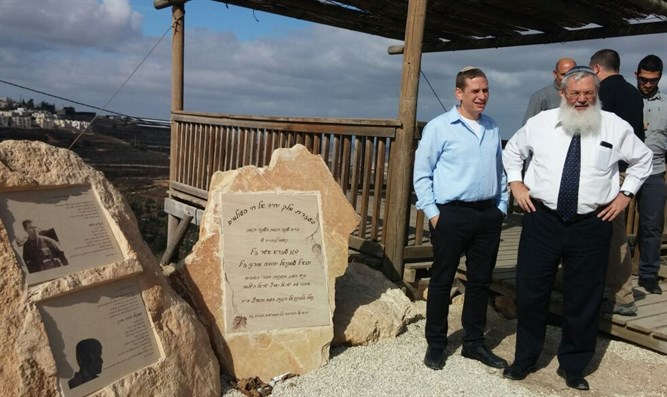 Dept. Minister Ben Dahan and Saville at the monument