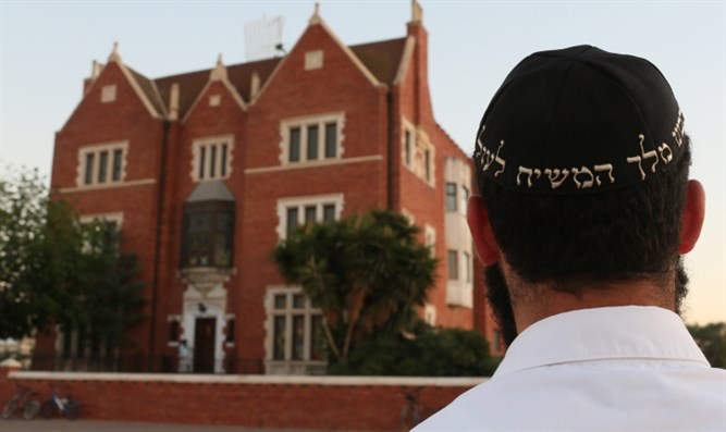 Chabad house (stock image)