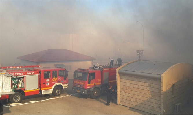 Fire in Haifa