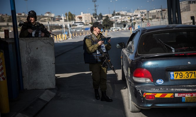 Shuafat checkpoint