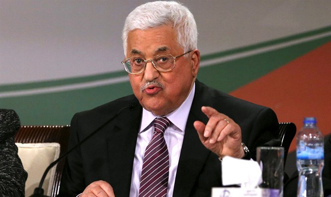 Abbas speaks at 2016 Fatah congress