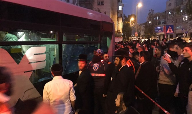 Bus accident in Bar Ilan in Jerusalem