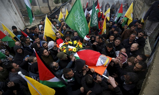 Funeral in eastern Jerusalem