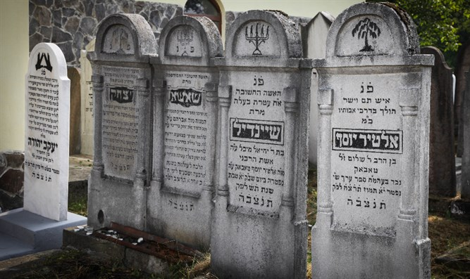Jewish Cemetery (Illustration)