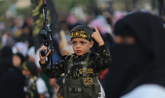 Islamic Jihad terrorist child