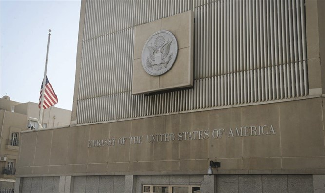 United States Embassy in Tel Aviv