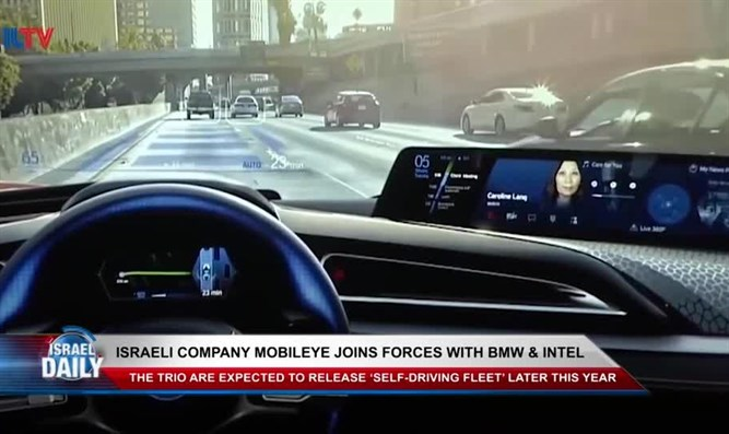 "Israeli ""Mobileye"" joins forces with BMW & Intel"