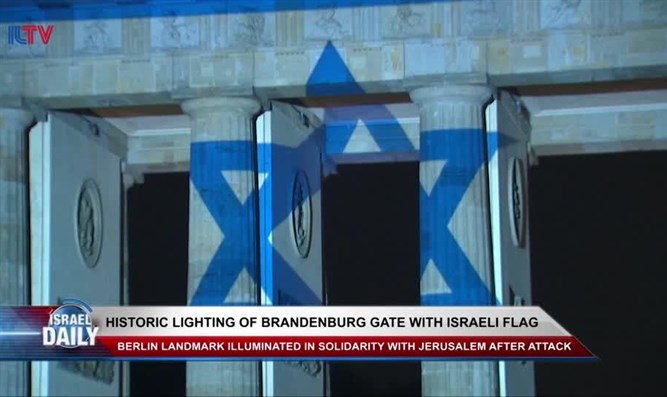 Brandenburg Gate Lit With Israeli Flag
