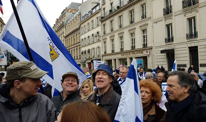 Pro-Israel protest in Paris