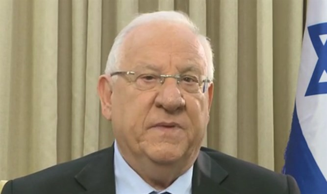 President Rivlin's Independence Day remarks