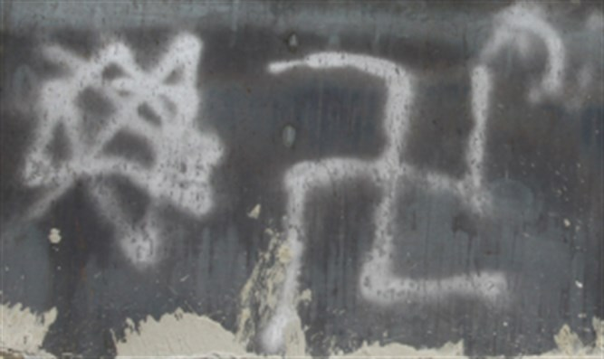 Swastika graffiti (illustration)