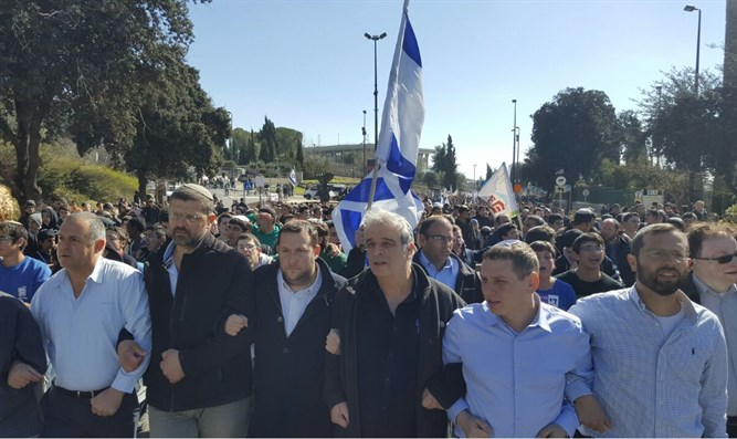 Protest in Jerusalem