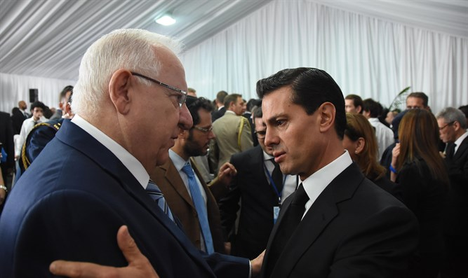 President Rivlin with Mexican President