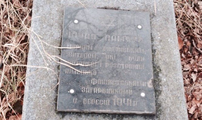 Marker of Jewish grave desecrated by looters