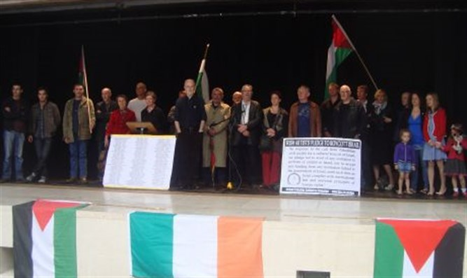 Irish artists boycotting Israel