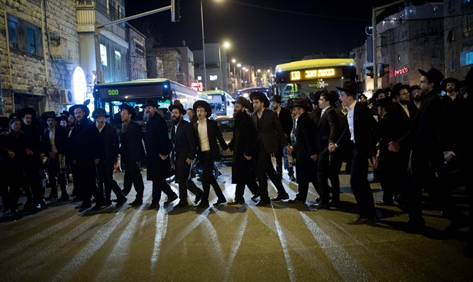 Haredi protest (illustration)