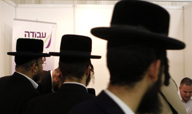 Haredim at a job fair