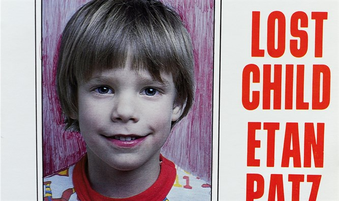Etan Patz missing poster