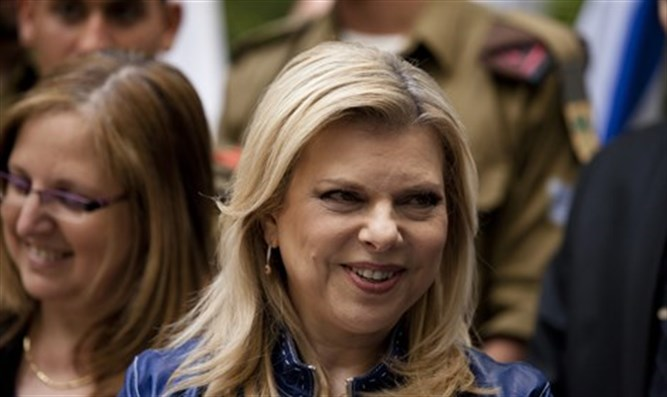 Audio emerges of Netanyahu's wife raging over media story