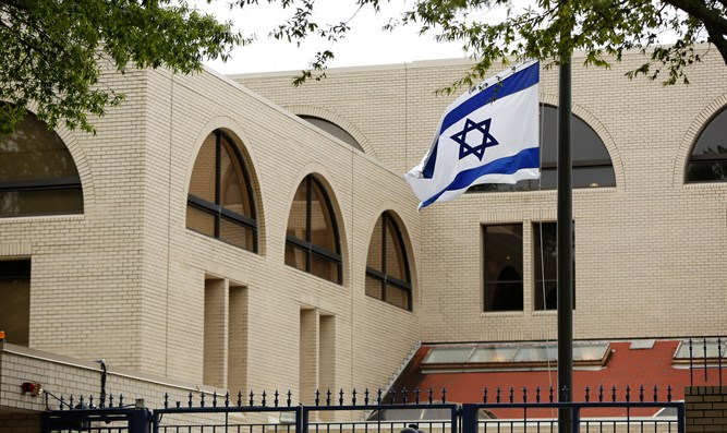Israeli embassy in the US (illustrative)