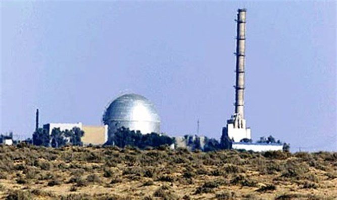 Negev Nuclear Research Center