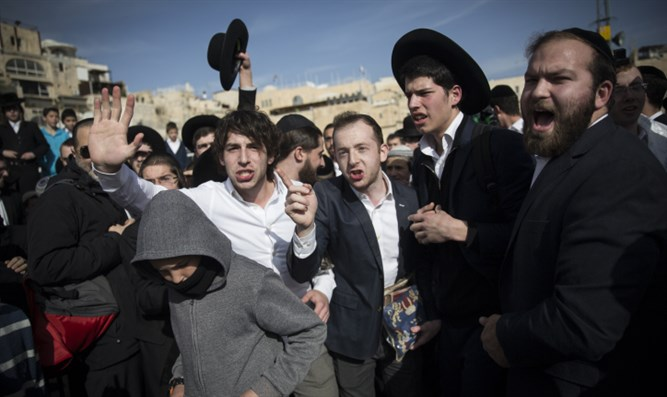 Protesters slam Woman of the Wall event at Western Wall