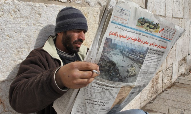 Arabic newspaper in Jerusalem