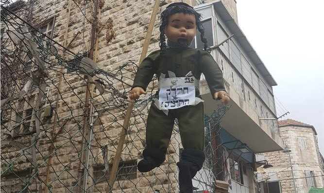 effigy of haredi soldiers