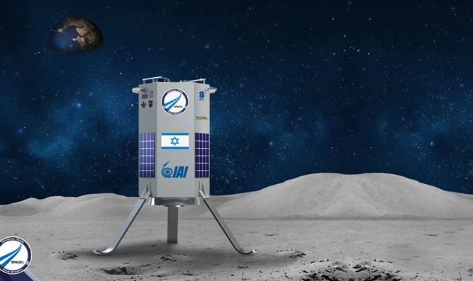 Israeli Space lunar craft