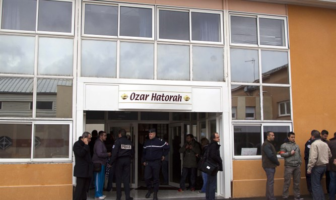 Otzar Hatorah school in Toulouse