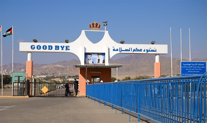 Israeli-Jordanian border in Aqaba