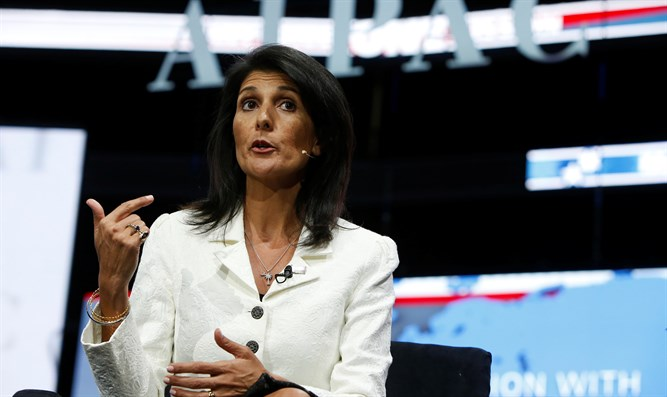 Nikki Haley at AIPAC