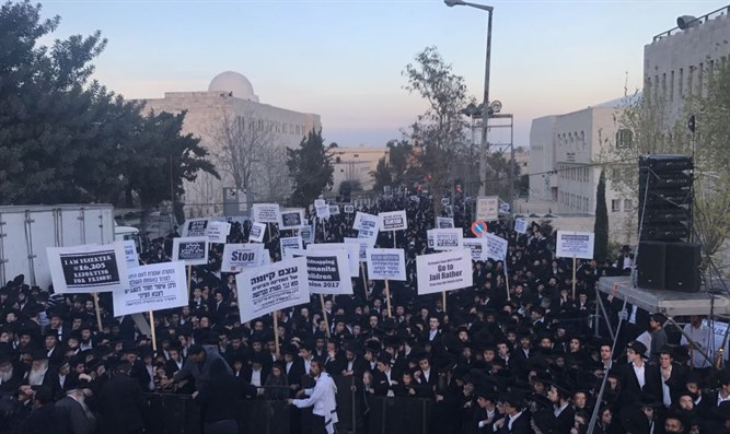 Haredim demonstrate in Jerusalem