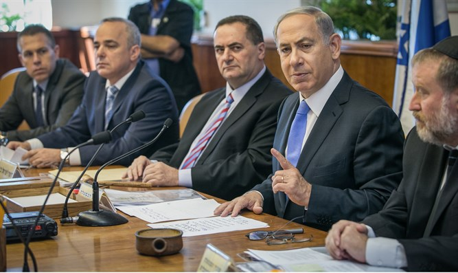 Israeli government cabinet meeting
