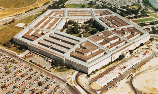 Pentagon (Illustration)