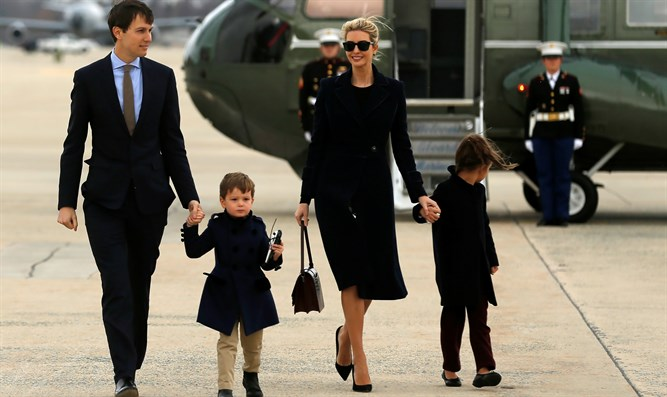 Ivanka Trump, Jared Kushner and their children exit Marine One