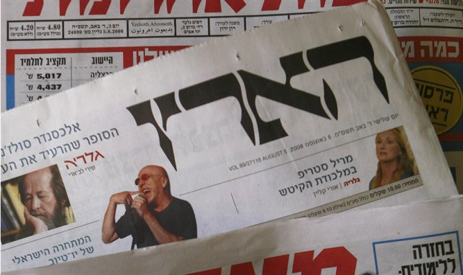 Haaretz newspaper