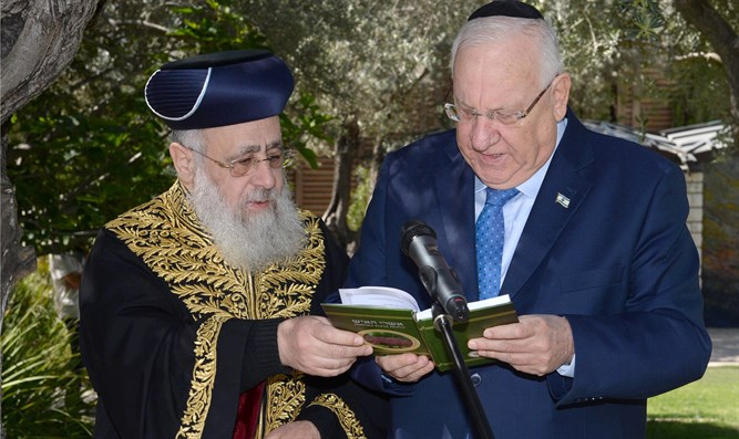 Reuven Rivlin and Rabbi Yitzhak Yosef